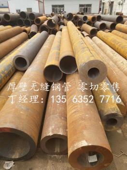 mmexport1563630906121.jpg
